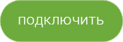 calc-button(green)